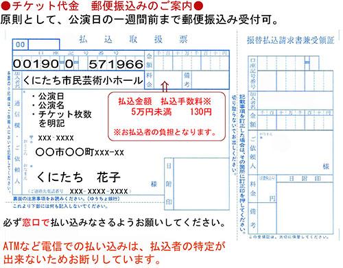 haraikomi-exp2014